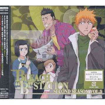 Bleach B Station Second Season 5