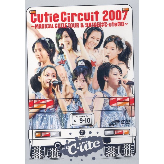 Cutie Circuit 2007 - Magical Cutie Tour & 9.10 Wa Cute No Hi