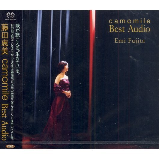 Camomile Best Audio [SACD Hybrid]