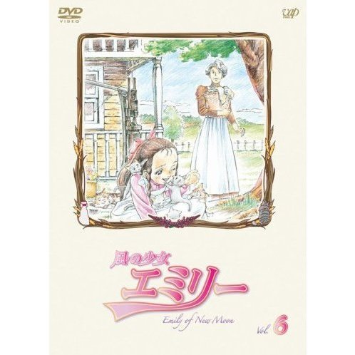 Kaze No Shojo Emily Vol.6