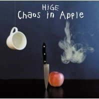 Chaos In Apple