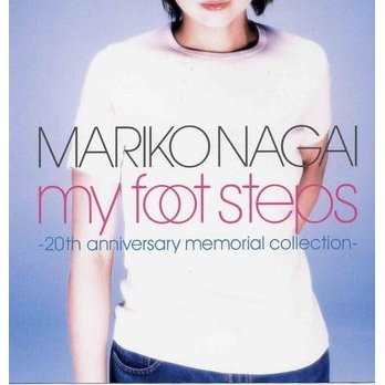 My Foot Steps -20Th Anniversary Memorial Collection [CD+DVD]