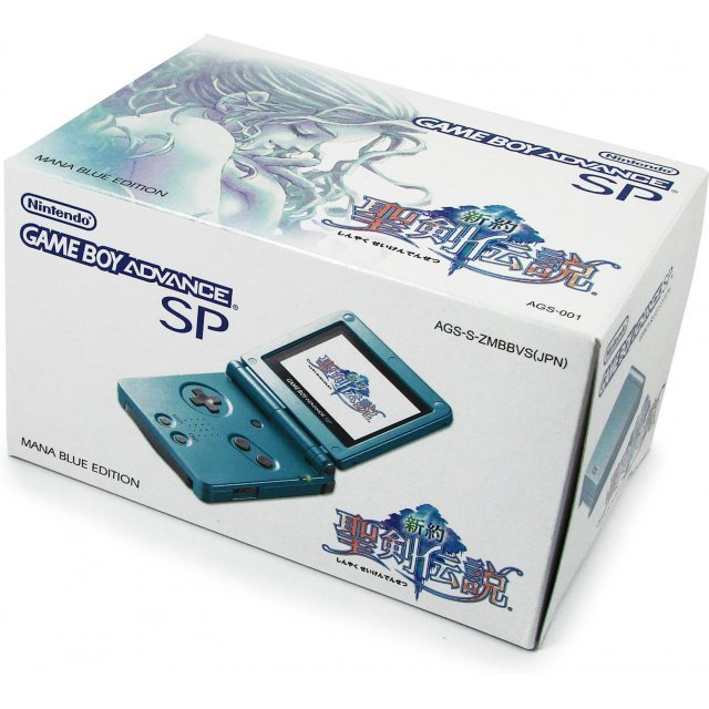 Game Boy Advance SP - Mana Blue Limited Edition (110V)