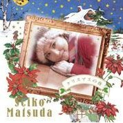 Christmas No Yoru [CD+DVD Limited Edition]