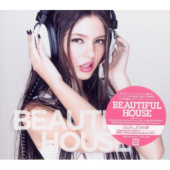J pop beautiful house for Beautiful house music