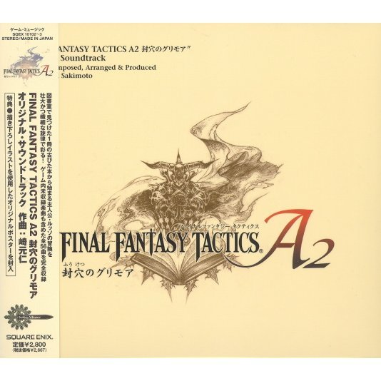 Final Fantasy Tactics A2: Fuuketsu no Grimoire Original Soundtrack