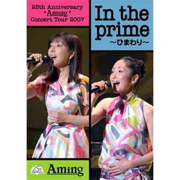 25th Anniversary Aming Concert Tour 2007 In The Prime Himawari