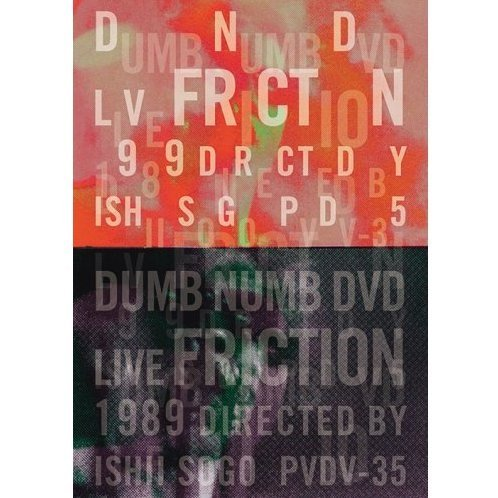 Dumb Numb DVD