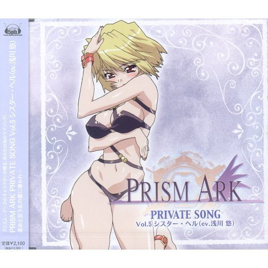 Prism Ark Character Song -private songs- Vol.5