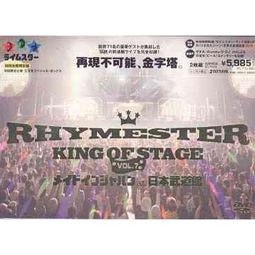 King Of Stage Vol.7 - Made In Japan At Nihon Budokan