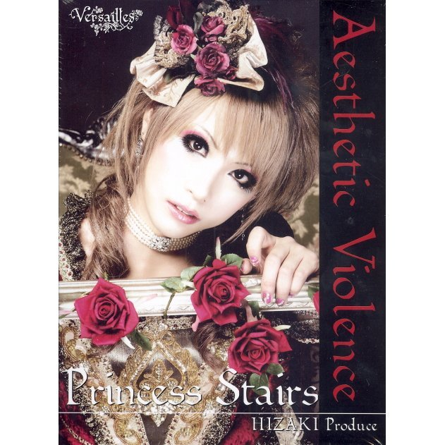Aesthetic Violence: Hizaki Ver. [DVD+Perfume Limited Edition]