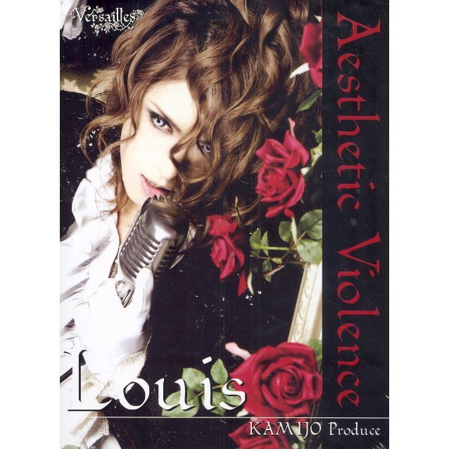 Aesthetic Violence: Kamijo Ver. [DVD+Perfume Limited Edition]