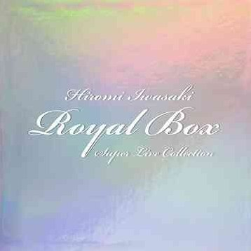 Hiromi Iwasaki Royal Box - Super live Collection [CD+2DVD Limited Edition]