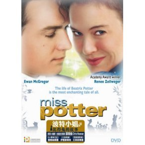 Miss Potter [Limit Edition]