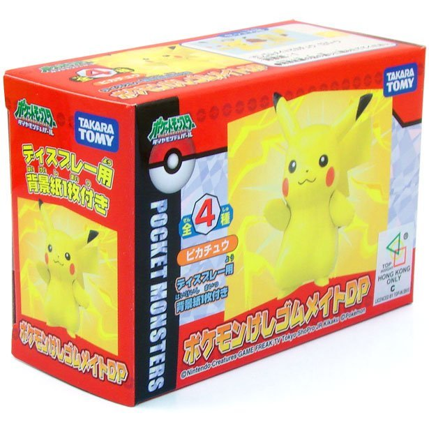 The Pocket Monster Pokemon Mini Rubber Figure: Pikachu
