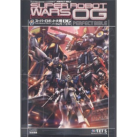 Super Robot Wars OG Original Generations Perfect Bible