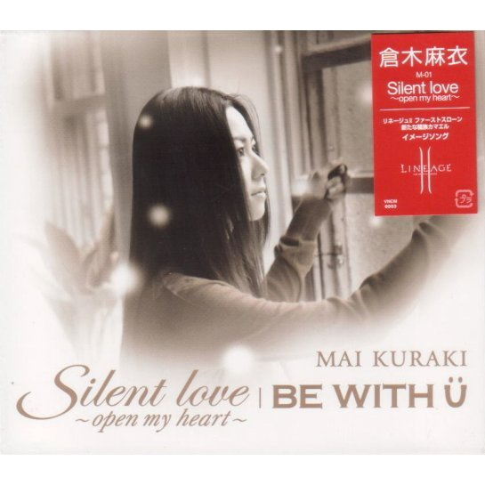 Silent Love - Open My Heart / Be With U