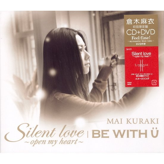Silent Love - Open My Heart / Be With U [CD+DVD Limited Edition]