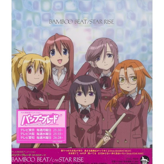 Star Rise & Bamboo Beat (Bamboo Blade Opening & Ending Theme)