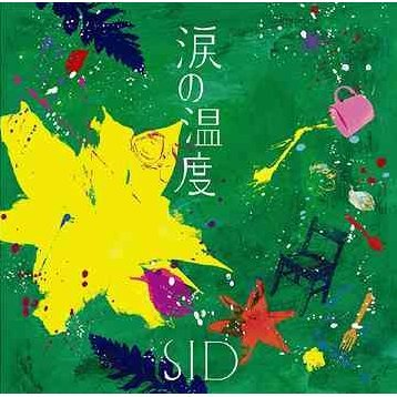Namida No Ondo [Jacket Type B CD+DVD Limited Edition]