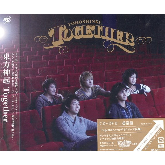 Together [CD+DVD]
