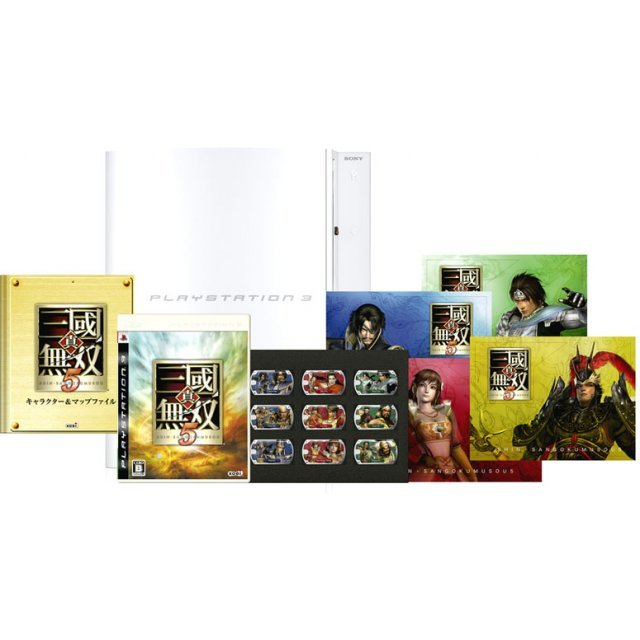 Shin Sangoku Musou 5 (w/ PlayStation3 Console 40GB Ceramic White)