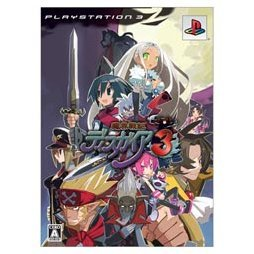 Disgaea: Hour of Darkness 3 [Limited Edition]