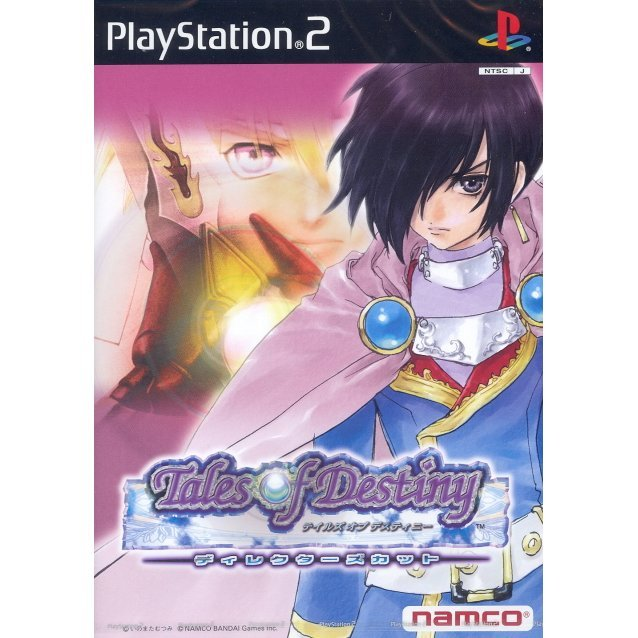 Tales of Destiny Director's Cut