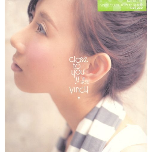 Close To You [CD+MV Karaoke DVD+Bonus Live 2CD]