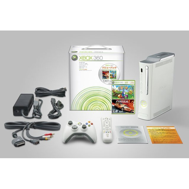 Xbox 360 Console Value Pack
