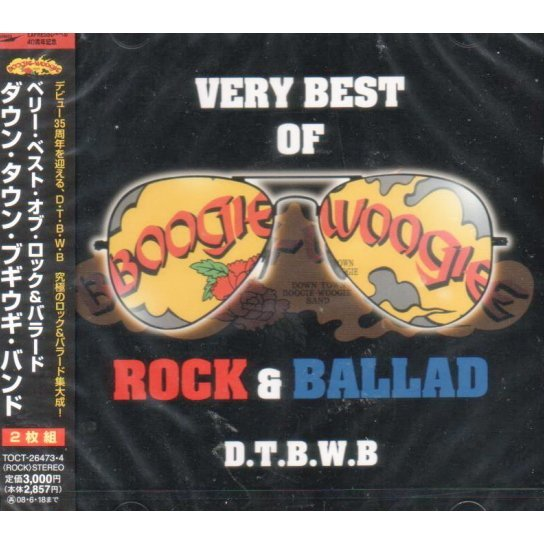 Downtown Boogie Woogie Band 35th Anniversary Very Best Of Rock & Ballads