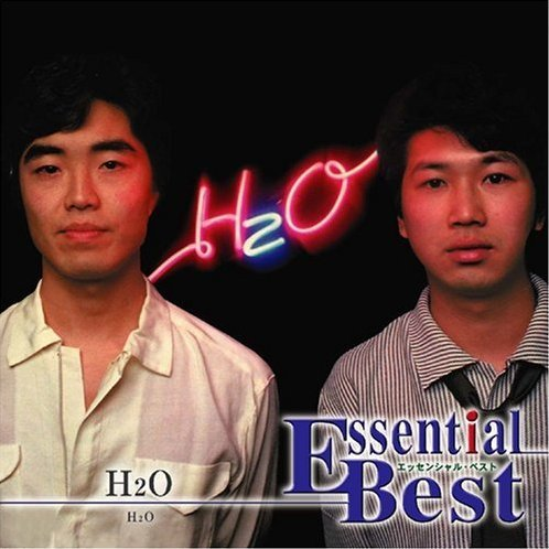 Essential Best H2O [Limited Pressing]