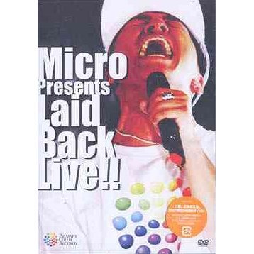 Micro Presents Laid Back Live