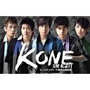 K One Collection 2007 [2CD+DVD]