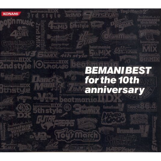 Bemani Best for the 10th Anniversary