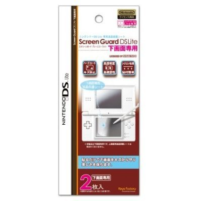 Display Guard DS Lite