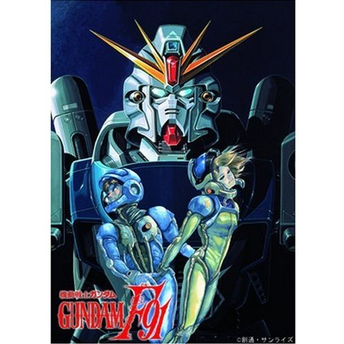Mobile Suit Gundam F91 - Theatrical Feature