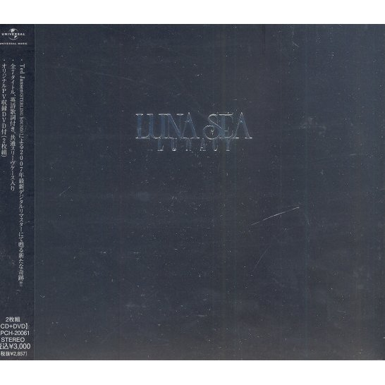 Lunacy [CD+DVD]