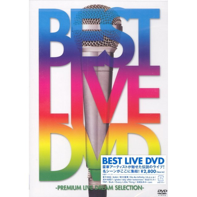Best Live DVD - Premium Live Dream Selection