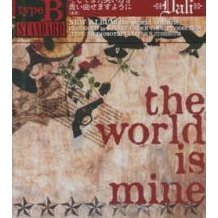 The World Is Mine [Type B CD+DVD]