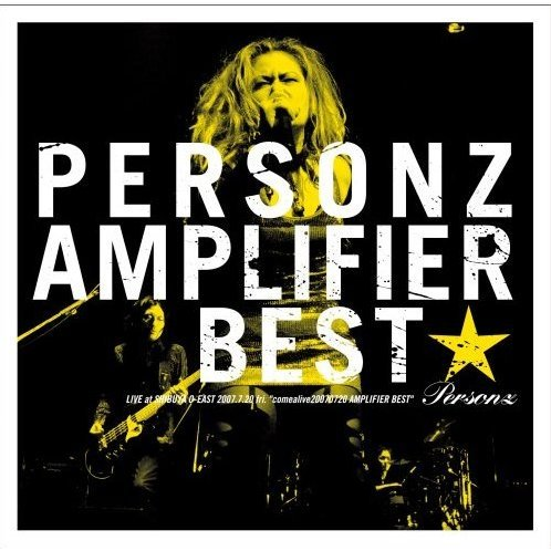 Amplifier Best [CD+DVD]