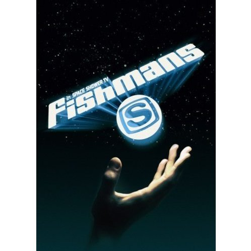 Fishmans In Space Shower TV Episode.1 [DVD+T-shirt Limited Edition]