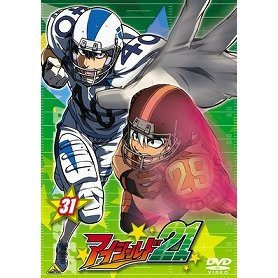 Eyeshield21 Vol.31