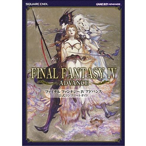 Final Fantasy IV Advance Official Complete Guide