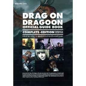 Drag-On Dragoon Official Guide Book Complete Edition