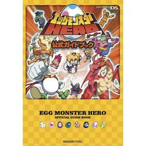 Egg Monster Heroes Official Guide Book