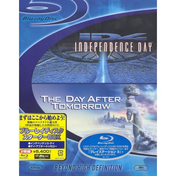 Independence Day + The Day After Tomorrow Blu-ray Disc Starter Box