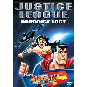 Justice League Paradise Lost [Limited Pressing]