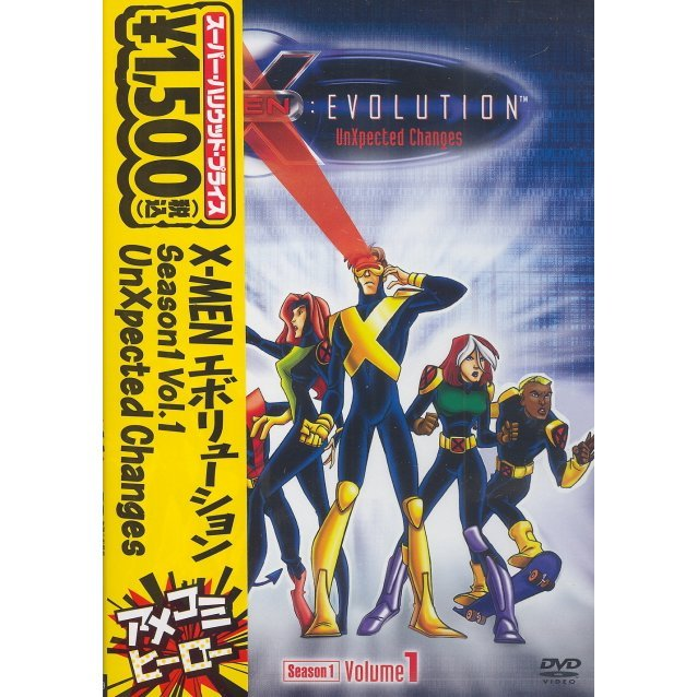 X-Men - Evolution Season 1 Volume1 - Unxpected Changes [Limited Pressing]
