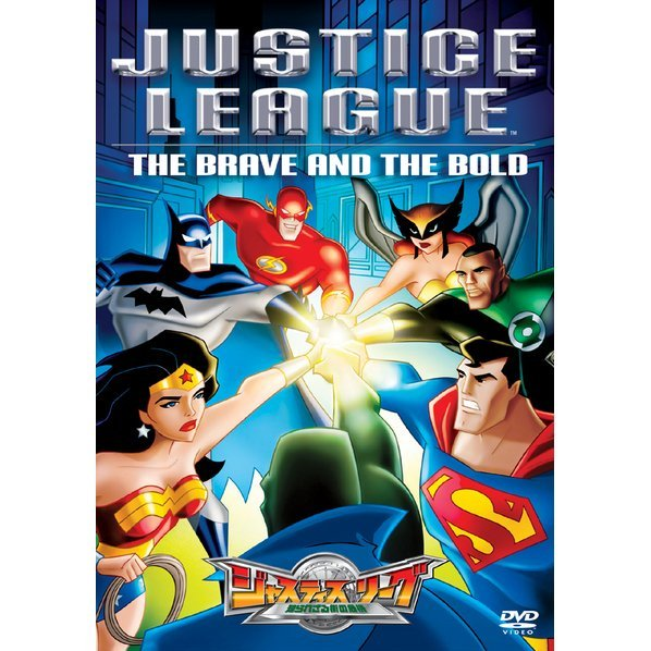 Justice League The Brave And The Bold [Limited Pressing]